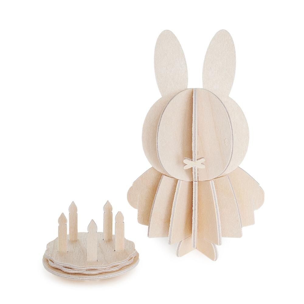 Miffy & Cake by Lovi, natural wood, wooden 3D puzzle